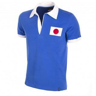 Japan's Home Jersey 1950