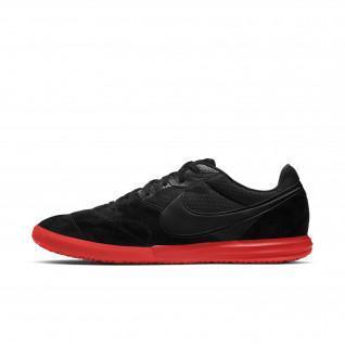 Nike Premier II Sala Shoes